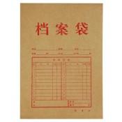 檔案袋/檔案盒