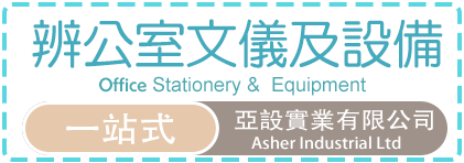 ASHER OFFICE